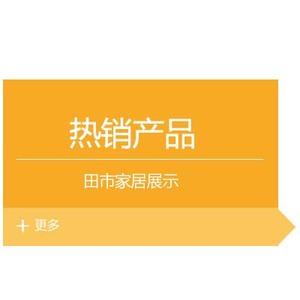 中文展示.jpg